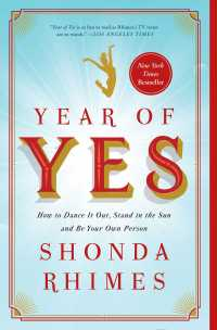 Year of Yes by Shonda Rhimes | The Black Lion Journal | The Black Lion